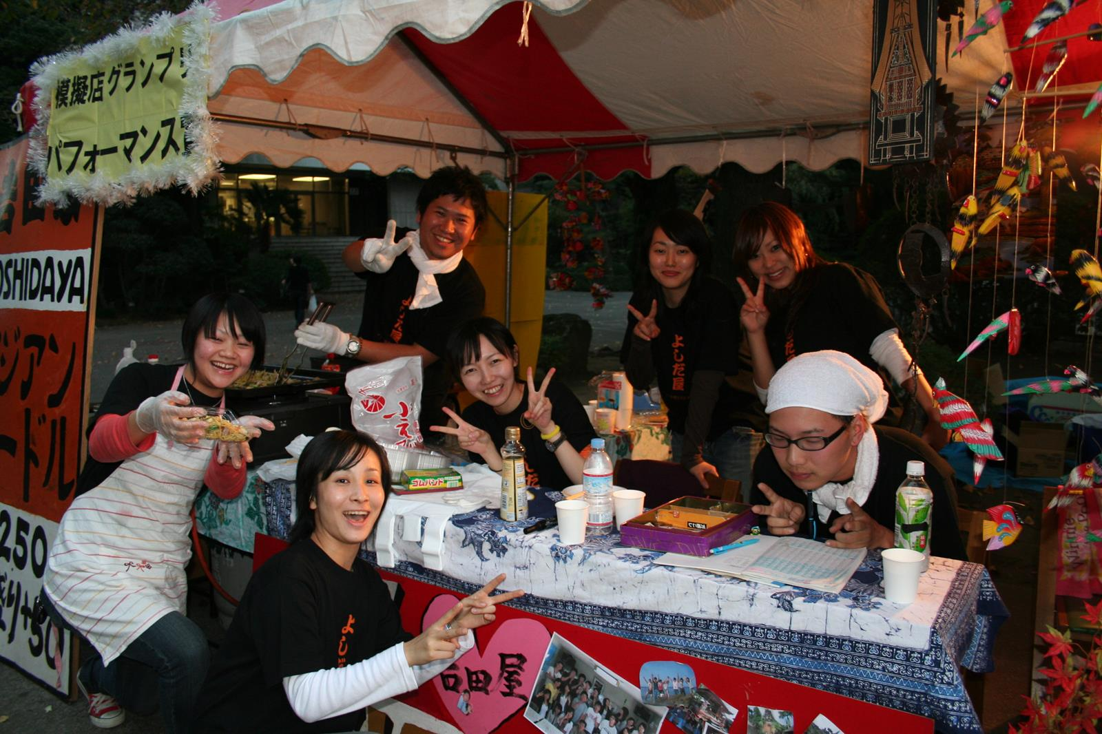 nihon student table